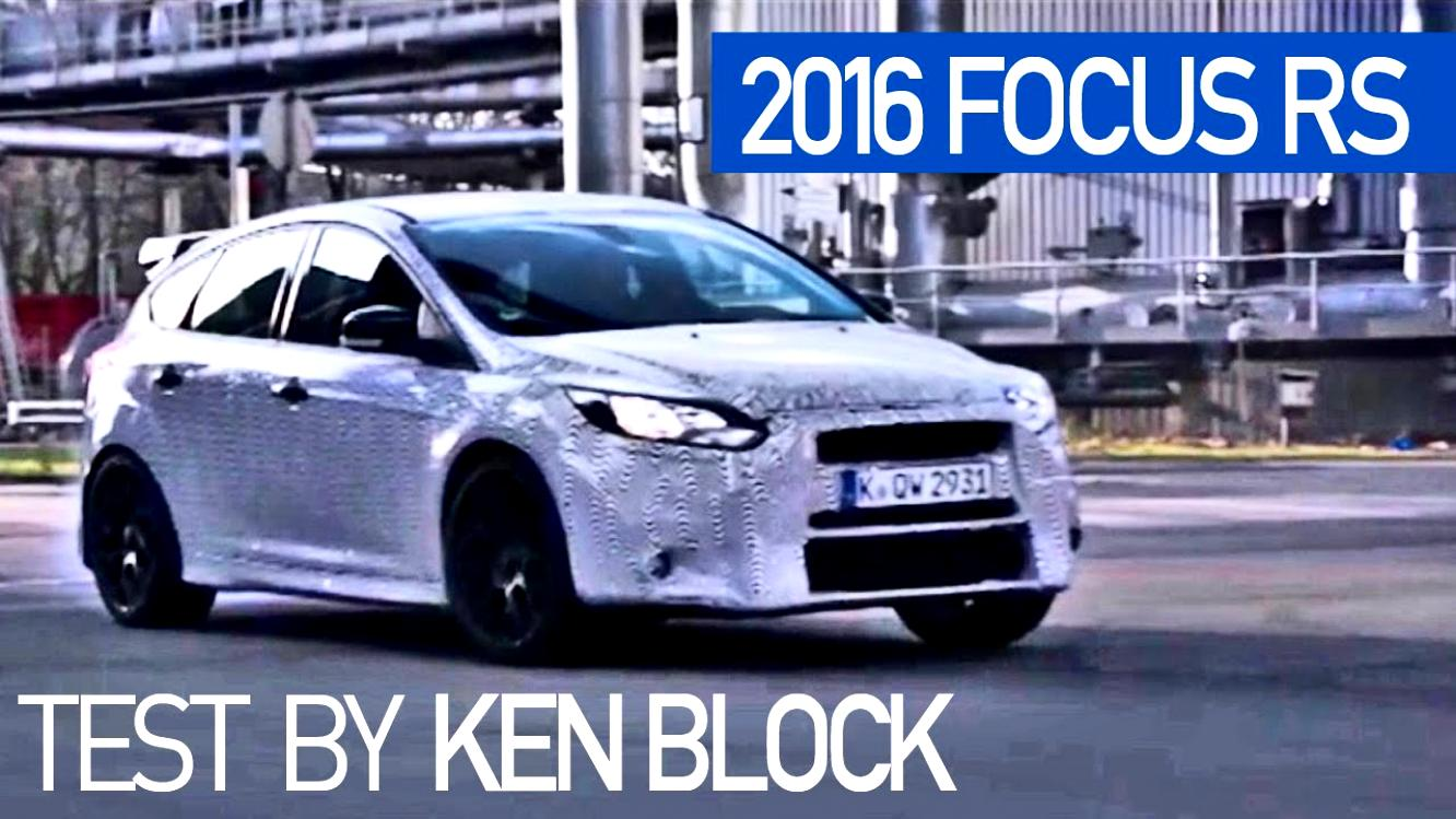 Ford Focus RS 2016 #39