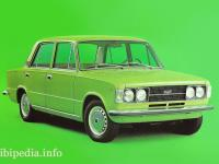 Fiat 124 Special T 1968 #2