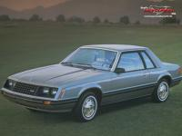 Ford Mustang 1981 #1