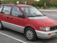 Mitsubishi Space Runner 1991 #4