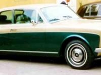 Rolls-Royce Silver Shadow Coupe 1977 #2